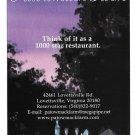Patowmack Farm Restaurant Lovettsville VA Potomac River Modern Advertising Postcard
