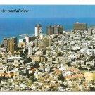 Israel Tel-Aviv Aerial View 1977 Postcard Stamps Sc# 464a 619