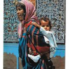 Tunisia Kairouan On Pilgrimage Arab Woman and Child H Ismail Postcard 4X6
