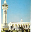 Africa Tunisia Mosque Sidi Daoud Islam Arab Vintage H Ismail Postcardmail Postcard 4X6