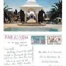 Tunisia Hammamet Hotel Fourati 1965 Postcard 4X6 Sc 356 406