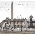 Paris France Place de Concorde Fountain 1908 Vintage Postcard