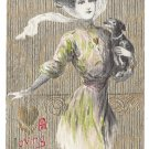 Valentine Romantic Postcard Beautiful Woman with Dog Embossed Gold Moire Winsch Back 1911