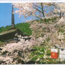 Japan Tobacco Corp 1970s Advertisement Cherry Cigarettes Kyoto 4X6 Postcard