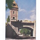 Canada Quebec Portes Kent Fortified City Wall Door Vintage QPE Postcard