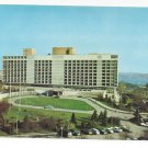 Istanbul Turkey Hilton Hotel Vintage Postcard 4X6