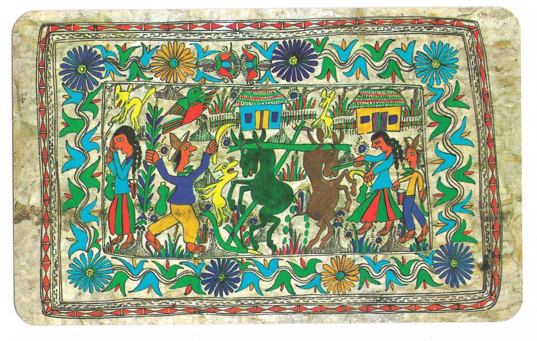 Mexico Reproduction Primitive Painting on Amate Paper Guerrero Vintage Postcard