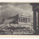 Greece Athens Olympia Parthenon Ruins Archaeology Vintage Greek Postcard