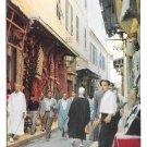Tunisia Tunis Les Souks Street Market Scene Vintage 4X6 H Ismail Postcard