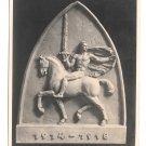 RPPC Unbesiegt Undefeated Sculpture Otto Hofner Karl Kuhne 7844 Austria 4X6 Art Postcard