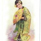 Oriental Asian Japanese Chinese Girl Kimono Little Miss Teasing w Fan Vintage Postcard