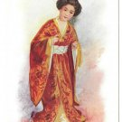 Oriental Asian Japanese Chinese Girl Kimono I Am Not A Russian Vintage Postcard