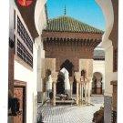 Karaouiyine Mosque Morocco Fez Al Quaraouiyine Muslim University 4X6 Postccard