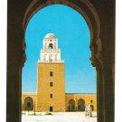 Africa Tunisia Kairouan Minaret La Grand Mosquee Arch slam 4X6 Postcard