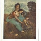 Leonardo Da Vinci Art Postcard Virgin Infant Jesus and St. Anne Vtg  Religious 4X6 Card4X6 Postcard