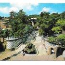 Spain Barcelona Parque Guell Park Entrance Vintage Zerkowitz 4X6 Postcard