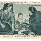Hamburg Amerika World Cruise Steamer SS Resolute Japan Kioto 1931 Postcard