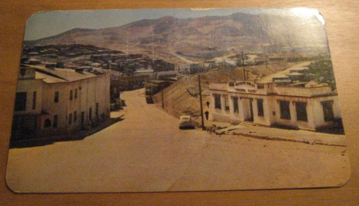 Vintage Calle Y Biblioteca Cananea Sonora Mexico Postcard