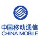China Mobile SIM Card - free incoming calls in Guangzhou