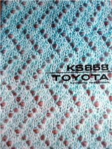 Toyota  KS 858  knitting machine instruction manual