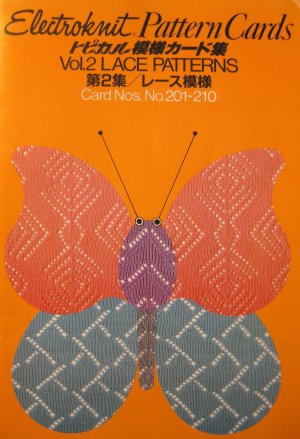 Brother Knitting Machine Electronit Pattern Cards Vol.2 Lace Patterns CD