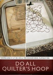 """Do All Quilter's Hoop  6""""X6"""" # 920 115-096"""
