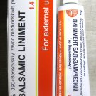 Vishnevsky Ointment- Вишневского Мазь-Wounds,Sores,Burns,Psoriasis,Trophic Sores