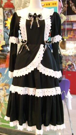 Lotita cosplay maid costume