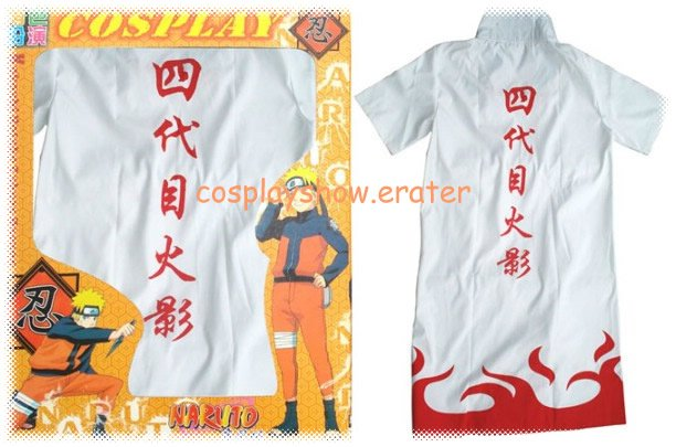 Cosplay, Hokage 2 Outfit costume
