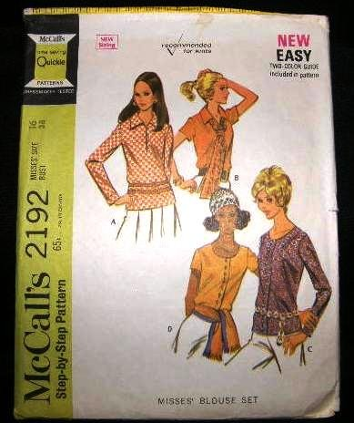 Vintage 1960's McCalls Sewing Pattern 2192 Stretch Knit Womens Blouse Size 16 CUT