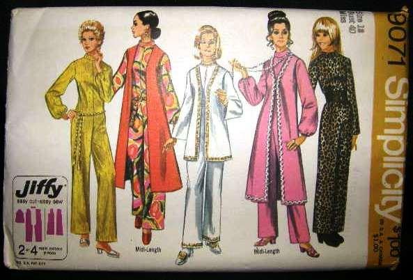Vintage 1970's Simplicity Jiffy Sewing Pattern 9071 Jumpsuit Jacket and Vest Plus Size 18 UNCUT