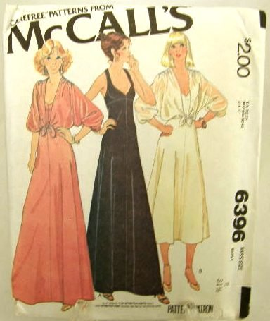 Vintage 1970's McCalls Sewing Pattern 6396 Long Short Slip Dress Cover Up Jacket Size 8 UNCUT