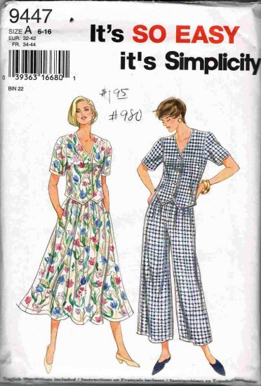 Simplicity So Easy Sewing Pattern 9447 Pull on Pants Skirt Button Top Size 6 8 10 12 14 16 UNCUT