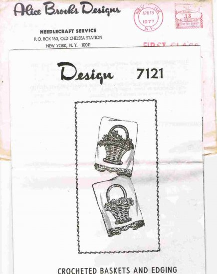 70's Alice Brooks Designs Mail Order Pattern Design 7121 Crochet Basket Edging for Towels Linens