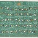 Danish Christmas Seals Stamps Denmark Full Sheet JUL 1953 DANMARK