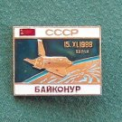 Collectors CCCP Space Soviet Russian Enamel Metal Pin