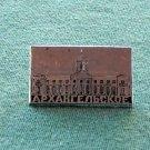 Collectors vintage Soviet USSR metal tac pin