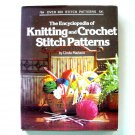 Encyclopedia Knitting Crochet Stitch Patterns Hardback 1979