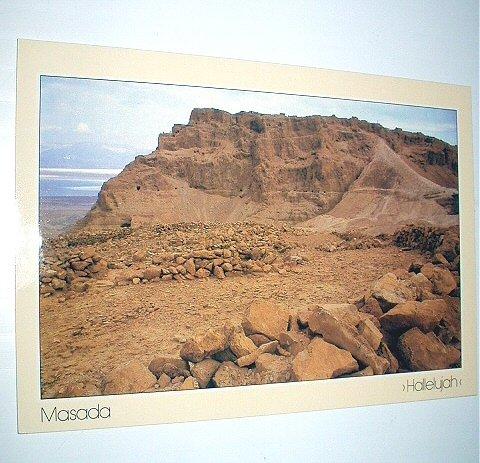 Masada-Vintage Unused Larger Postcard,Printed in Israel
