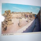 Masada,the  Synagogue-Unused Vintage Postcard-Printed in Israel