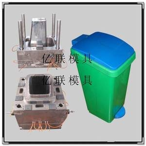 plastic Trash injection mold @ tool @ mould maker in China at lowest cost