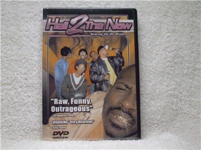 HELL 2 THE NAW Starring Do Do Brown 2002 DVD