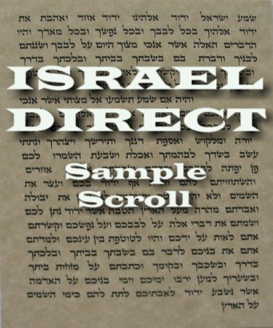 "Non kosher klaf/scroll/parchment for 4"" mezuza mezuzah israel"