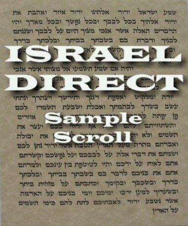 "Non kosher klaf/scroll/parchment for 6"" mezuza mezuzah Israel"