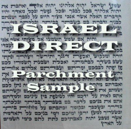 """Kosher klaf scroll parchment for 5"""" mezuza mezuzah israel"""