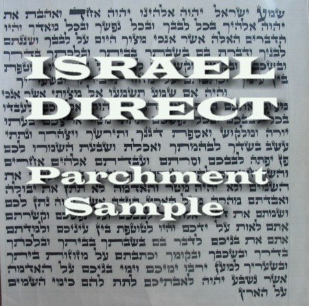 "Kosher klaf scroll parchment for 4"" mezuza mezuzah israel"