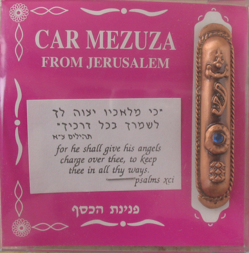 Beautiful copper car mezuza mezuzah from Israel