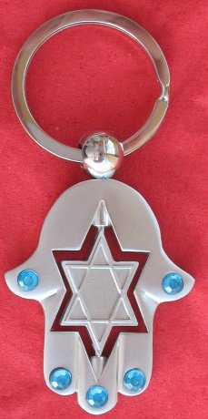 Hamsa & spinning Star of David keychain w/ travel bless