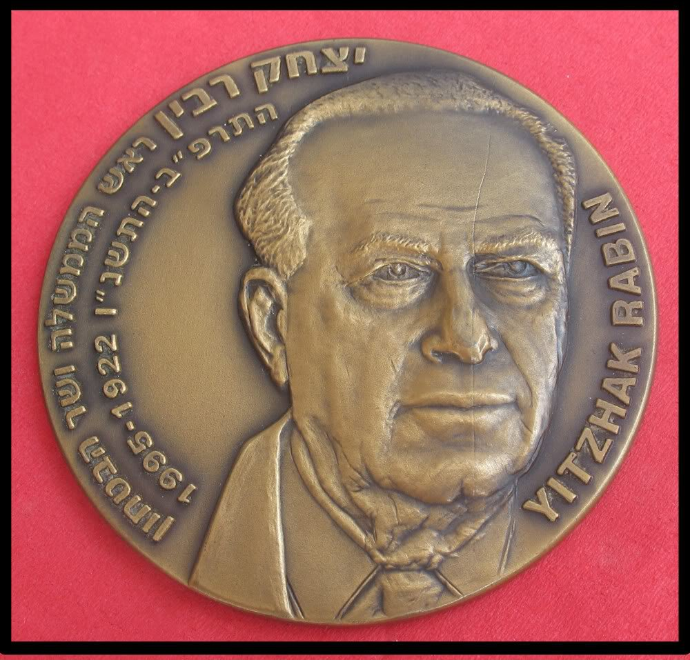 Yitzhak Rabin and Jerusalem peace Bronze Medal RARE