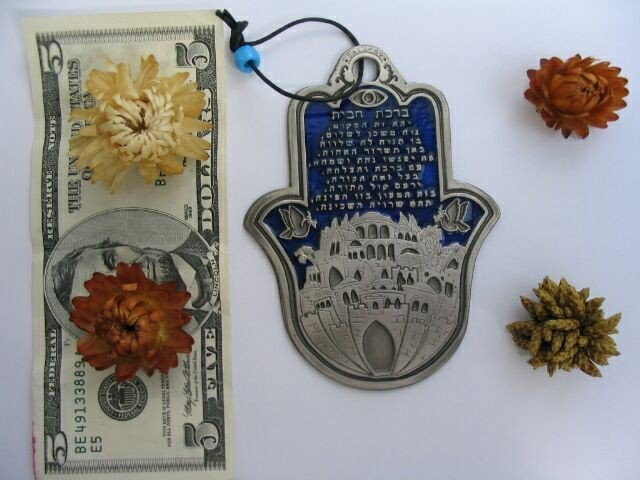 Upside hamsa with Hebrew home bless Jesualem old city holy sites